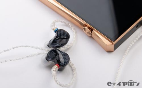 FiiO FA5e – Chiếc tai nghe đặc biệt giới hạn chỉ 300 sản phẩm, 3 driver BA, in 3D, giá hơn 5,3tr VNĐ
