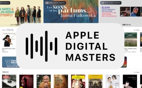 Mọi Điều Bạn Cần Biết Về Tiêu Chuẩn Nhạc Cao Cấp Apple Digital Master